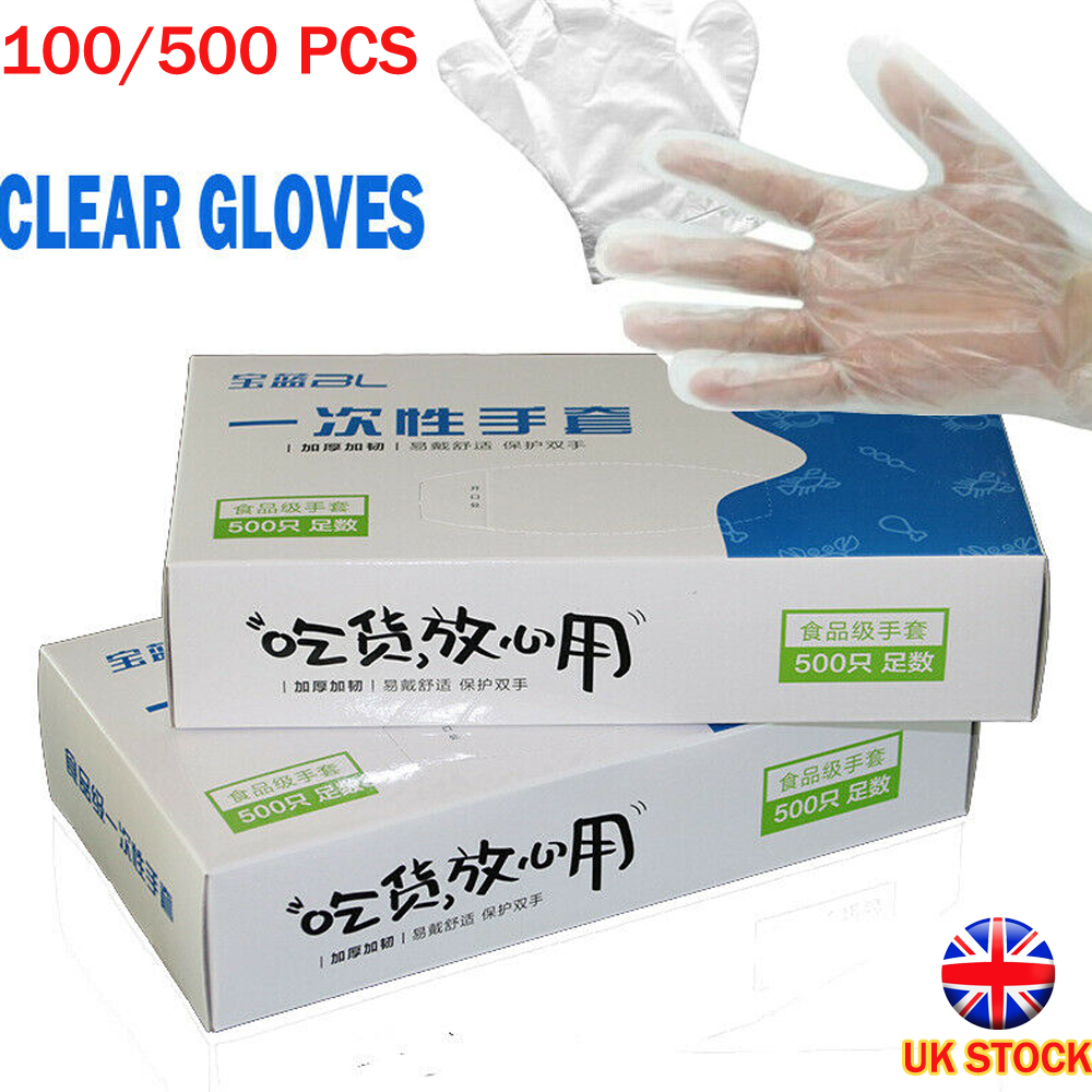 100PCS Disposable Vinyl Gloves Powder Free Clear Latex Allergy Free Food Hygiene