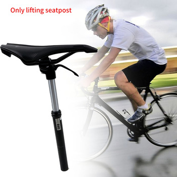 27.2mm Diameter Mountain Bicycle Seat Post Shockproof Aluminum Alloy High Strength Adjustable Lifting Oil Pressure Suspension
