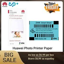 huawei мини фотопринтер бумажная Опора DIY поделитесь 500mAh Карманный принтер AR Zink портативный принтер карманная бумага