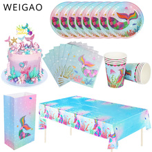 WEIGAO Mermaid Party Decoration Kids Birthday Party 1st Birthday Disposable Tableware Set Mermaid Plate Cup Napkins Supplies