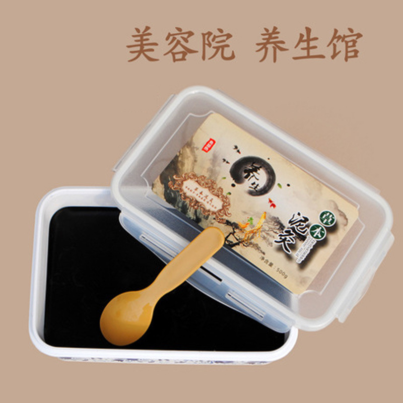 Herbaceous Slurry Drug Moxibustion Body-hugging Mud Paste 500g Beauty Salon Health Museum With Fire Sagebrush Mud Can Be OEM