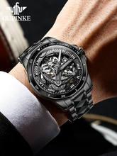 Oupinke Мужские механические часы с крупной ячейкой; Циферблат