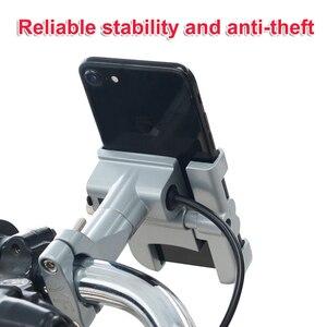 Image 5 - 防水アルミ合金オートバイ携帯電話のナビゲーションをサポートusb充電器ホルダーバイクハンドルバーマウントクリップブラケット