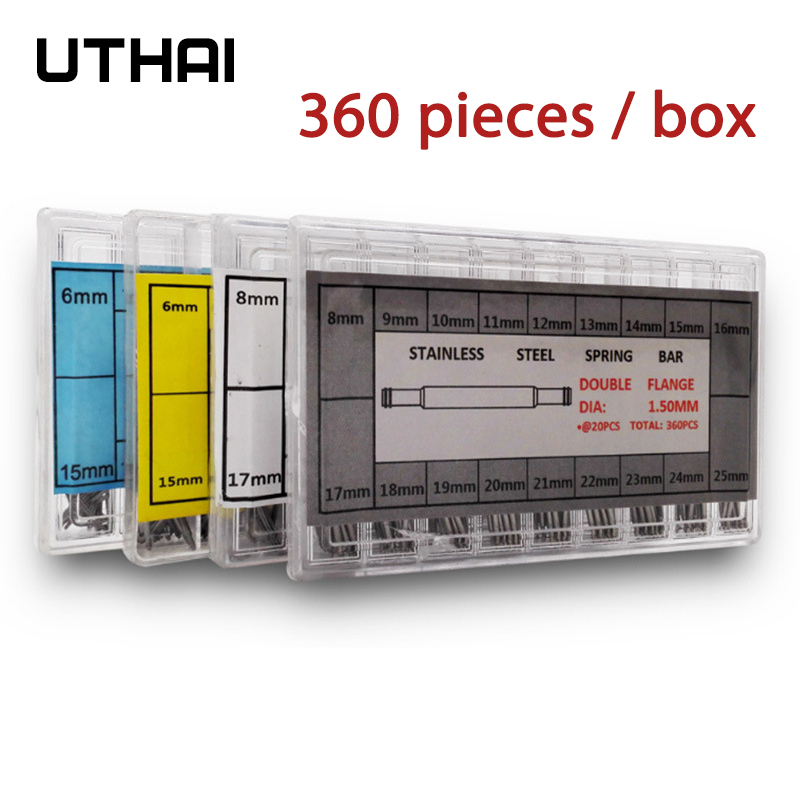 UTHAI P97 watch accessories boxed watch spring bar strap connector 360pcs a box strap fixing shaft repair tool boxed hairpin