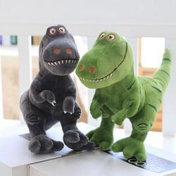 Tempo de cama brinquedos animais de pelúcia bonito macio t-rex tyrannosaurus figura brinquedos de pelúcia brinquedos presente bonito do bebê brinquedos de natal presente