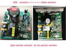 محرك مشّاية كهربائيّة سرعة تحكم لوحة أم انديكس DCMD65NP حلقة مفرغة لوحة تحكم