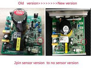 Image 1 - Koşu bandı motoru hız kontrol cihazı anakart endex DCMD65NP koşu bandı kontrol panosu