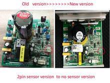 トレッドミルモータ速度コントローラマザーボード endex DCMD65NP トレッドミル制御ボード