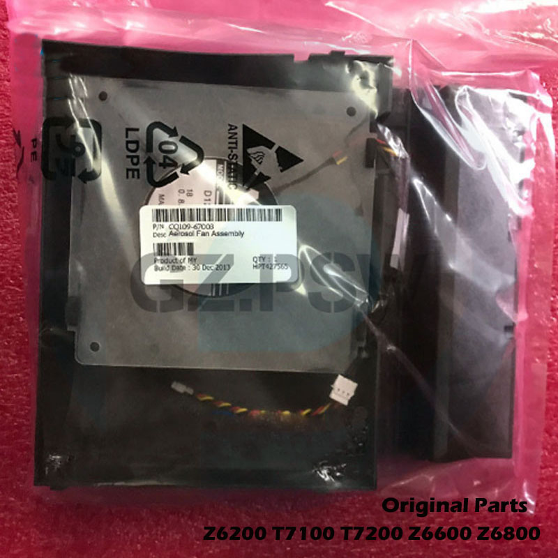 Original New For HP DesignJet T7100 Z6200 Z6610 Z6810 Z6800 Z6600 D5800 T7200 Aerosol fan assembly CQ109-67003 image