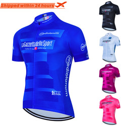 2021 New Man Short Sleeve Cycling Jersey Champion Race Tops Summer Bike Shirt Breathable Triathlon Quick Dry Bicycle Sports Wear