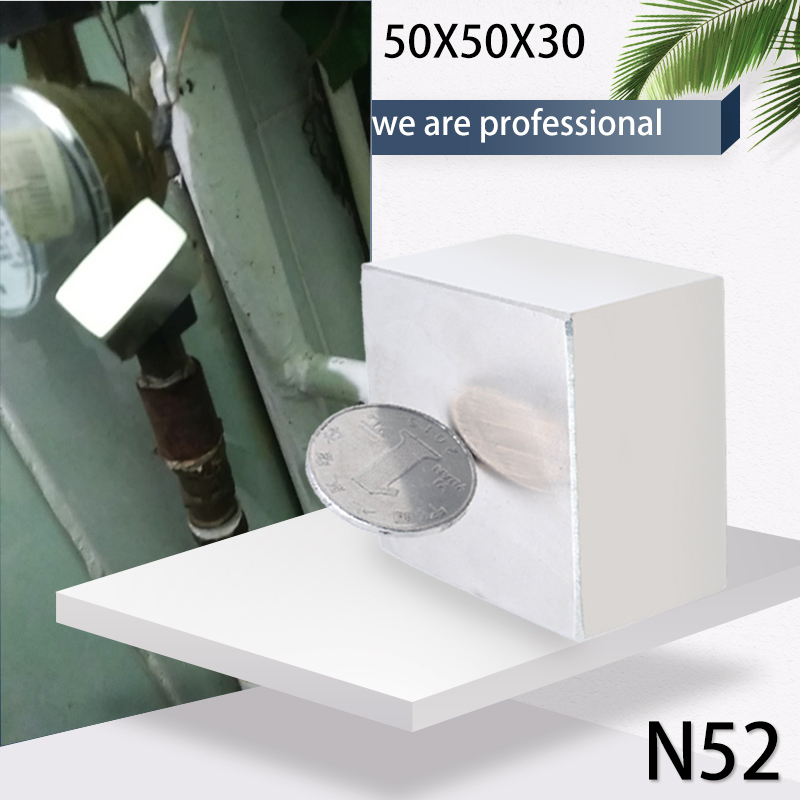 Image 2 - N52 1pcs Block Magnet 50 x 50 x 30 mm Super Strong Rare Earth magnets Neodymium Magnet 50*50*30                              mm-in Magnetic Materials from Home Improvement