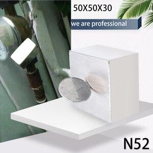 Image 2 - N52 Bloque de imán Super fuerte de 50x50x30mm, imanes de tierras raras, imán de neodimio de 50x50x30mm, 1 Uds.