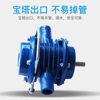 Micro Hand Bohrer Pumpe Selbst Pumpe DC Pumper Selbstansaugende Kreiselpumpe Haushalt Tragbare Kleine Pumpe Wasser pumpe-in Fahrradpumpen aus Sport und Unterhaltung bei