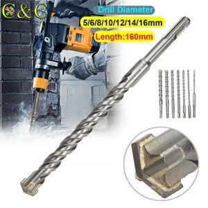 160mm Hammer Drill Bits 5/6/8/