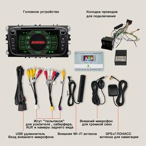 Image 5 - Marubox 2Din Android 10 PX5 Ford Focus 2 için Mondeo 4 S MAX bağlanti 2007 2013 araba radyo GPS DVD multimedya oynatıcı 4G 64G