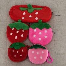 Plush Purse Pouch-Bag Fruit Strawberry New 8-22CM Approx. 3sizes