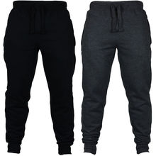 HIRIGIN Autumn Brand High Quality Men's Pants Men's Casual Sweatpants Solid High