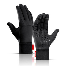 Gants de cyclisme pour hommes et femmes, antidérapants, imperméables, coupe-vent, chauds, molletonnés thermiques, pour vélo, écran tactile, hiver