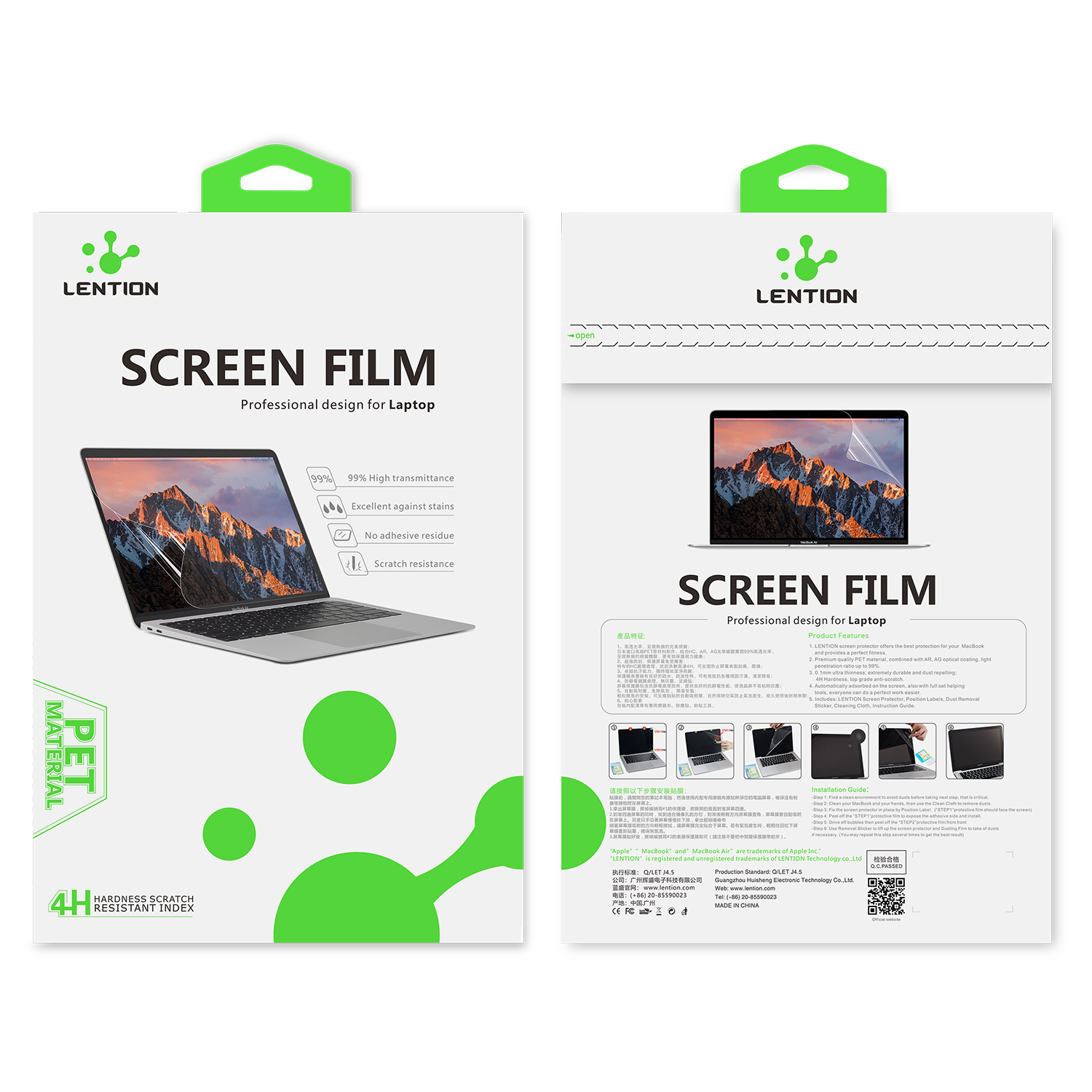 Lention Screen Protector Film for New Macbook Air 13 11.6 12 inch protect film for MacBook pro 15 13.3 MacBook skin(China)