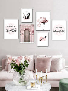 Canvas Poster Picture-Painting Decorative Mosque-Decor Flower Wall-Art Allah Print Nordic