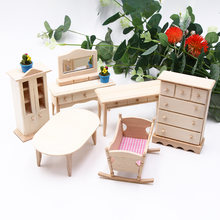 1:12 Кукольный дом мини аксессуары мебель из цельного дерева