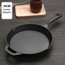 24 см Высокое качество чугунная блинная блинница гриль для стейка омлет сковорода антипригарная без покрытия кухонный горшок для готовки