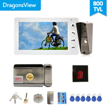Dragonsview visiophone avec écran LCD 7 pouces, interphone vidéo couleur, panneau dextérieur en métal, Support de verrouillage bouton de sortie (non inclus), appel vidéo