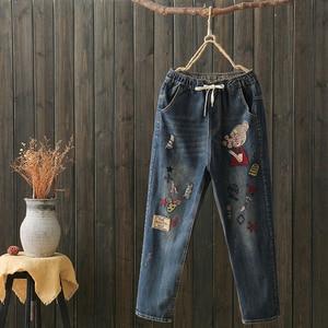 Image 5 - 2020 Mum Jeans Mujer Women Boyfriend Jeans for Woman Mom Jeans Harem Cartoon Print Pants Denim Plus SizeJeans mujer jean femme