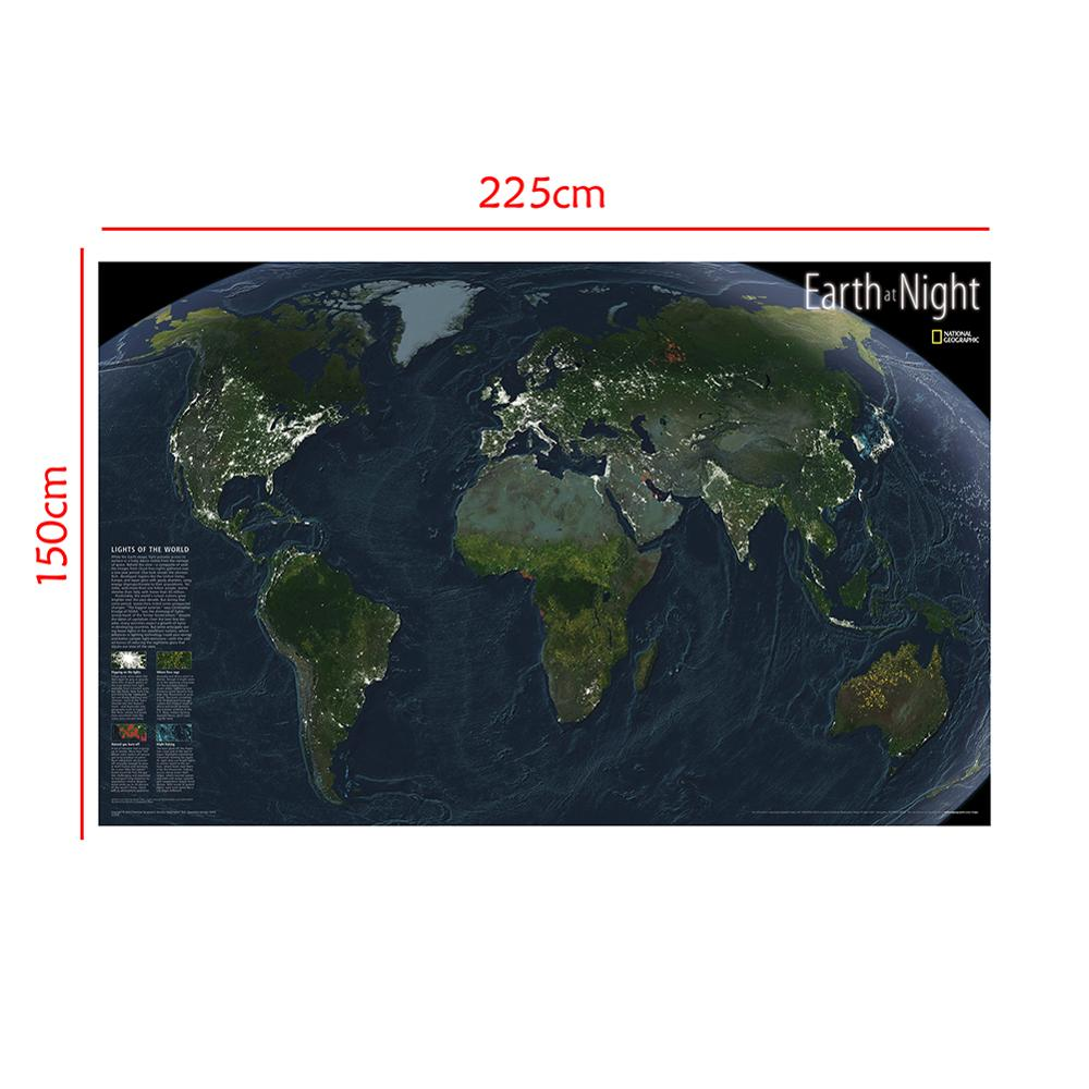 150x225cm Earth At Night National Geographic The Lights Of The World Non-woven World Satellite Map