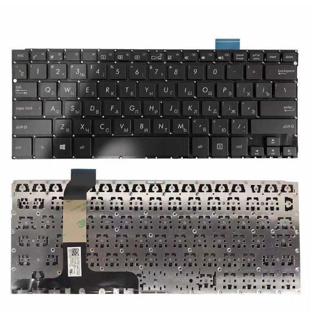 Russian Keyboard for ASUS VivoBook S300 S300C S300SC S300CA S300K S300KI RU Black Laptop Keyboard