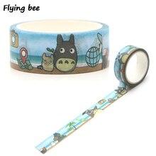 20 개/몫 Flyingbee 15mmX5m 귀여운 종이 Washi 테이프 접착 테이프 DIY 스티커 라벨 마스킹 테이프 X0286