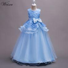 Платье weixu с цветочным принтом для девочек вечернее платье