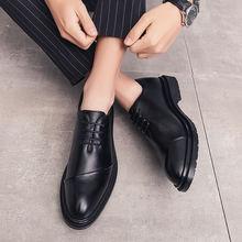 Черные модельные Кожаные Туфли оксфорды для мужчин; Деловая