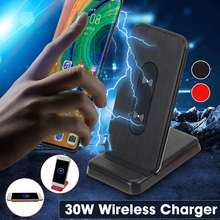 30W Qi Wireless Charger Fast Qi Wireless