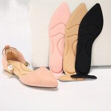 Новинка; женские 4D стельки; массажные вставки; дышащие противоскользящие стельки для обуви на высоком каблуке