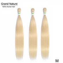 613 блонд, бразильские волнистые пряди, прямые человеческие волосы, можно купить 3 или 4 шт, 613 пучок, средний коэффициент Remy