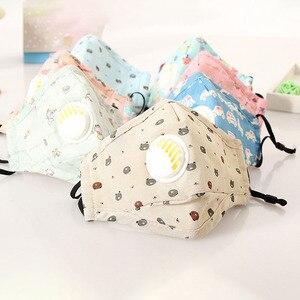 Многоразовая маска-фильтр из углеродистой ткани для детей, дышащая хлопковая маска с фильтрами Pm2.5