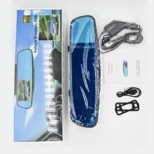 Стиль 3,9 зеркало заднего вида HD Автомобильный видеорегистратор страховка Авто страхование отправить подарок