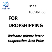 Private-Letter FOR .welcome Cooperation. Best Price--B111-18650-B68