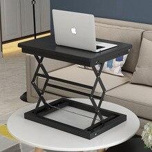 Computer desk foldable desk bed desk simple laptop desk lazy study desk