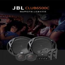 Бесплатная доставка; 1 комплект JBLCLUB 6500C 2-полосная 6,5 Дюймов 180 Вт автомобильный аудио дверной значок бас компонент ВЧ-колонки комплект Сдела...