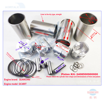 The piston group: piston, piston pin, piston rings, liners etc for Quanchai QC485T engine, Part number: 2408500900000 фото