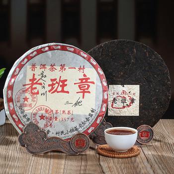 2008 Yr chińska herbata Yunnan dojrzały Pu #8217 er 357g najstarsza herbata Pu #8217 erh przodek antyczny miód słodki nudny czerwony pu-erh starożytne drzewo herbata pu-erh tanie i dobre opinie ANCHENG CN (pochodzenie) Ceramiki