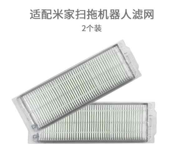 Nieuwe Belangrijkste Borstel Hepa Filter Mop Doeken Clean Tool Voor Xiaomi Robot Stofzuiger STYJ02YM Conga 3490 Viomi V2 Pro V-RVCLM21B