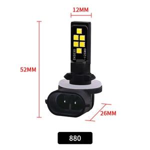 Image 4 - Luces antiniebla de coche, lámpara de conducción de alta potencia, accesorios DRL, blanco, 12V, H1 H3 H4 H7 H8/11 9005/HB3 9006/HB4 3030, 2 uds.