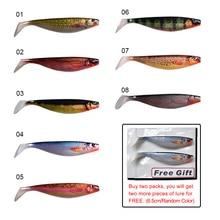BESTAC Soft Lure bait Huge Big Pro Shad Predator Lure Zander Bass Perch Pike Rage Berserk Sea Fresh Fishing Lead Head and Hook