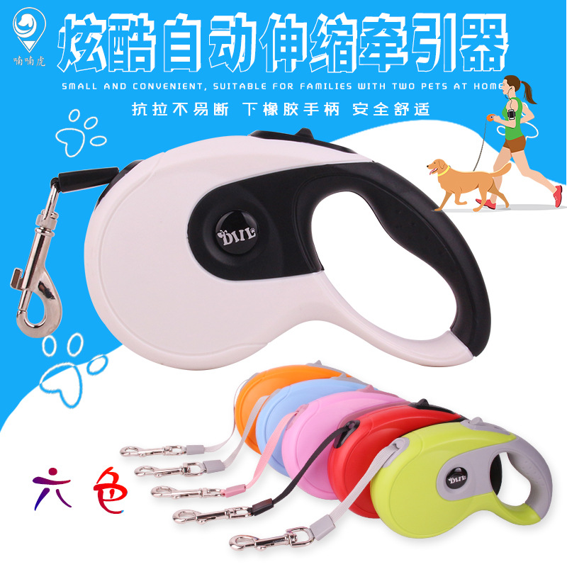 Pet Traction Rope Dog Automatic Retractable Traction Dog Chain Traction Belt Anti-slip Medium And Small Dogs Hand Holding Rope