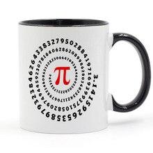 Pi, spiral, спиральная, научная, математика, математика, irratial Number кофейная кружка, керамическая чашка, цветная ручка, цвет внутри Подарки 11 унций