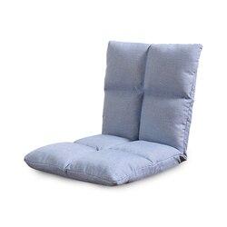 Dmuchana sofa tatami składana sofa elektryczna do sypialni łóżka pływające okno krzesło z oparciem