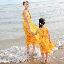 мама мать дочь подходящая одежда +мать дочь платья +семья подходящие пижамы +семья внешний вид +мама и я платья